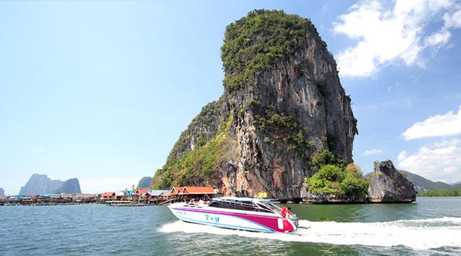 James Bond Island Premium